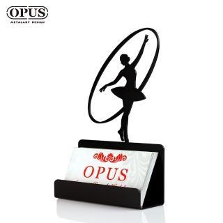 【OPUS東齊金工】歐式鐵藝名片座/高級名片架/會展用品/金屬商務名片盒(CA-ba10B 芭蕾_經典黑)