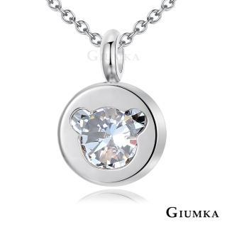 【GIUMKA】童話小熊項鍊白鋼項鍊  名媛淑女款  MN5077-1(銀色白鋯)