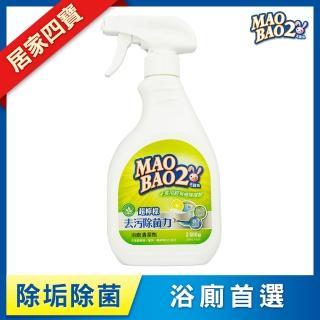【毛寶兔】超檸檬浴廁除垢除菌清潔劑( 噴槍瓶-500g)