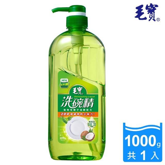 【毛寶】洗碗精(1000g 瓶裝)