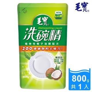 【毛寶】洗碗精-椰子油醇配方(800g)