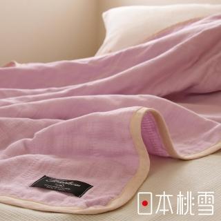 【日本桃雪】日本製原裝進口五層紗大人被(鈴木太太公司貨)