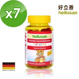 【德國Heilusan好立善】維他命小熊軟糖 七入組(60顆*7)