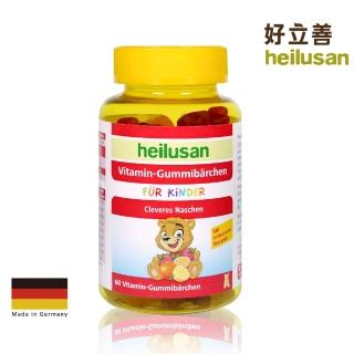 【德國 好立善】維他命小熊軟糖(60顆)