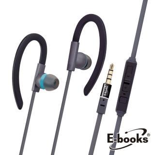 【E-books】S34 運動型軟矽膠音控接聽氣密耳機