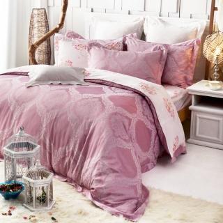 【義大利La Belle】《傾城紫戀》雙人天竹緹印花四件式防蹣抗菌舖棉兩用被床包
