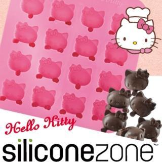 【Siliconezone】施理康Hello Kitty巧克力/冰模(粉色)