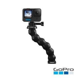 【GoPro】鵝頸延長桿 ACMFN-001(公司貨)