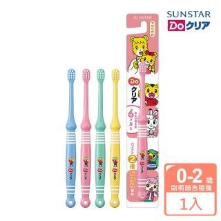 【日本SUNSTAR三詩達】巧虎兒童牙刷1支(乳兒牙刷0-2歲)