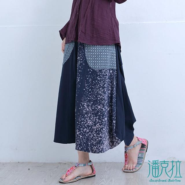 【*katieQ異國風】大口袋雙色長裙-F(黑/藍)限時下殺