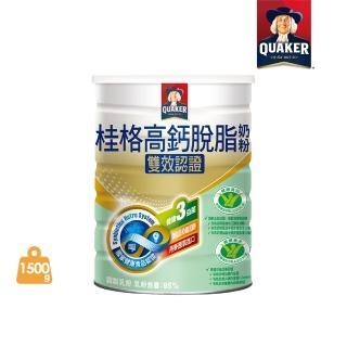 【桂格】雙認證高鈣奶粉(1500g/罐)/