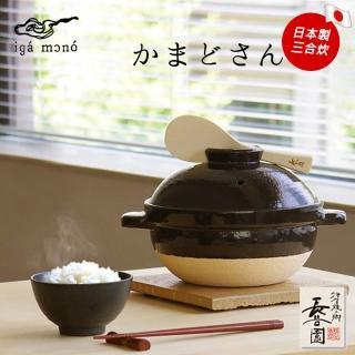 【長谷園伊賀燒】遠紅外線節能-日式炊飯鍋(3-4人份 CT-01)