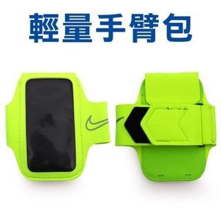 【NIKE】輕量萬用臂包-慢跑 路跑 自行車 約5吋螢幕適用 螢光綠灰(NRN43715OS)