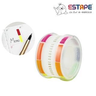 【ESTAPE】易撕貼-Memo抽取式膠帶-7色頭彩(重複貼黏/可書寫/便利貼/手帳/標籤/註記)