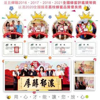 【彩花蜜】台灣龍眼蜂蜜3000g