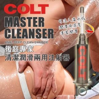 【美國 COLT STUDIO】後庭專家清潔潤滑兩用注射器 MASTER CLEANSER(100ml)