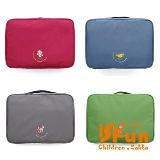 iSFun 童話樂園*舖棉大容量旅行包 - 藍