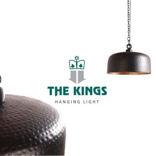 【THE KINGS】Tough guy硬漢風格復古工業吊燈