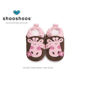【shooshoos】安全無毒真皮健康手工學步鞋/嬰兒鞋/室內鞋/室內保暖鞋_棕色/粉紅長頸鹿_#ABS66(公司貨)