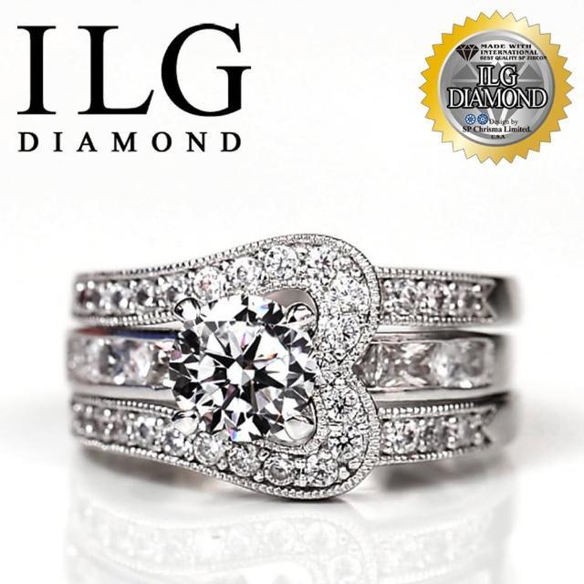 【ILG鑽】頂級八心八箭擬真鑽石戒指-環球小姐款 主鑽約75分 RI081 獨家華麗套戒可拆開(白K金色)熱銷產品