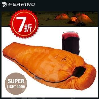 【義大利 FERRINO】台灣獨賣款 SUPER LIGHT 1000 頂級輕量化白天鵝絨睡袋_600g(D486190)