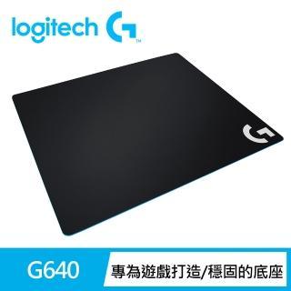【Logitech 羅技】G640 大型布面遊戲滑鼠墊