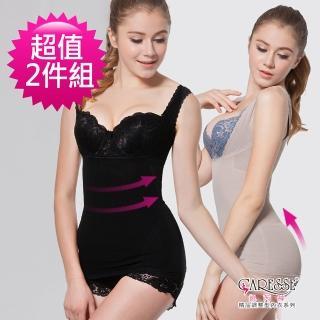 【凱芮絲MIT精品】輕肌感塑身修飾型長背心-買一送一件組(2351黑/淺可可 2入組 S-XXL)