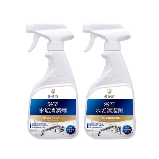 【黃金盾】浴廁水垢皂垢清潔劑(400ml