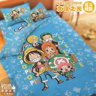【享夢城堡】精梳棉雙人床包涼被四件式組(航海王ONE PIECE 友誼之光-藍)