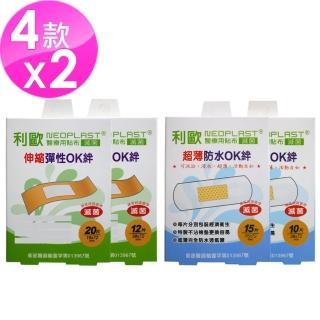 【貝斯康】醫療用貼布傷口貼  伸縮布+超薄 優惠組(4款x2盒)
