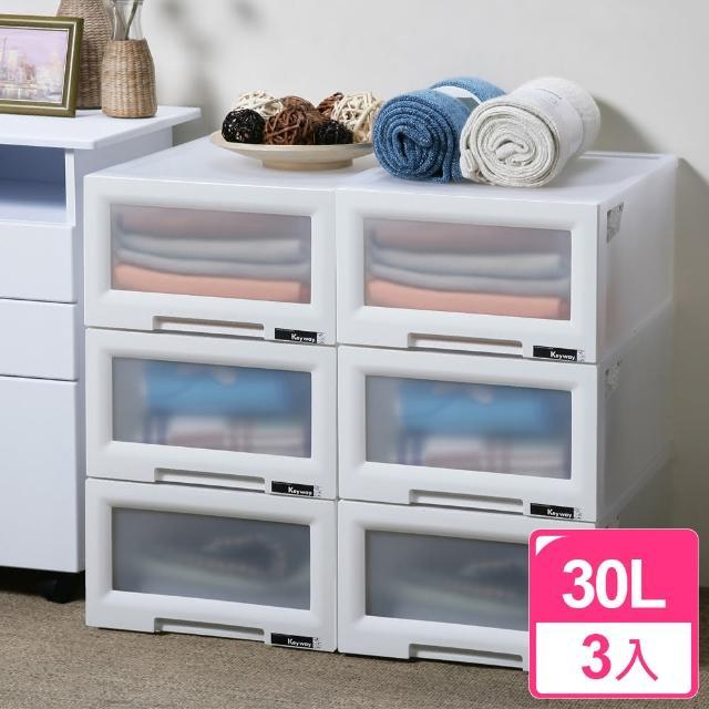 【真心良品】方舟視窗抽屜整理箱30L(3入)