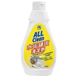 【多益得】水垢鏽斑清潔劑250g(浴室清潔)