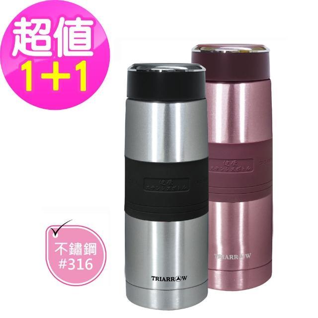 【樂生活】不鏽鋼真空保溫杯600ML(買一送一)