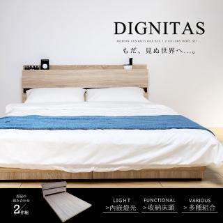 【H&D】DIGNITAS狄尼塔斯梧桐色房間組(2件組)