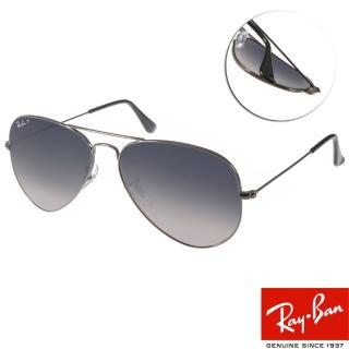 【RayBan太陽眼鏡】經典飛官偏光款(槍銀-黑RB3025 00478 -58mm)