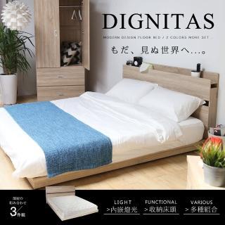 【H&D】DIGNITAS狄尼塔斯雙人5尺房間組(3件組)