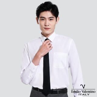 【Emilio Valentino 范倫提諾】仿天絲素面長袖襯衫(白)