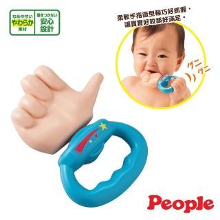 【日本People】新一級棒ㄋㄟ(固齒器/咬舔玩具/新生兒)