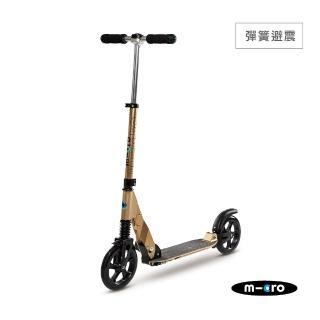【Micro 滑板車】Suspension 低調奢華款(二輪成人滑板車 - 兩色可選)