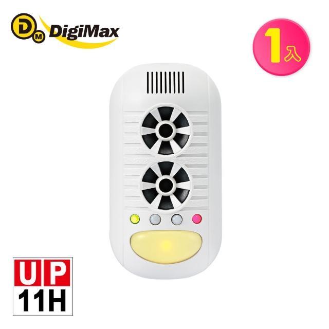 【Digimax】★UP-11H