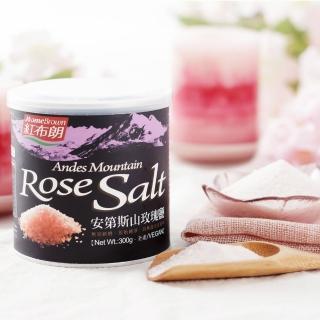 【紅布朗】安地斯山玫瑰鹽(300g/罐)