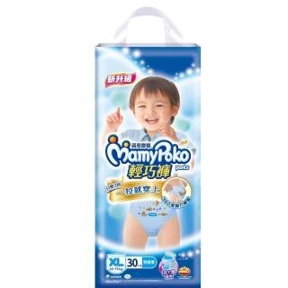 【滿意寶寶】輕巧褲男(XL30片 x 4包/箱購)