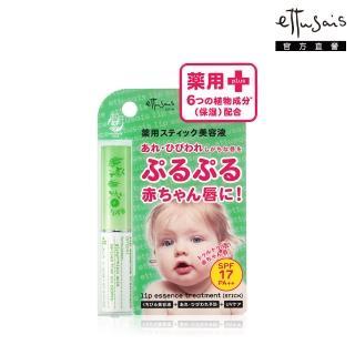 【艾杜紗】艾杜紗草本修護護唇精華棒(SPF17 PA++)