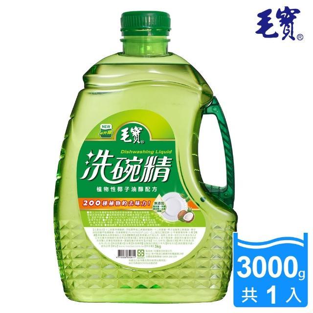 【毛寶】洗碗精(3000g)