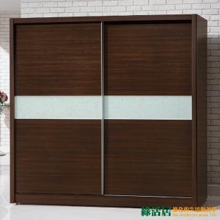 【綠活居】愛比爾7尺推門衣櫃(兩色可選)