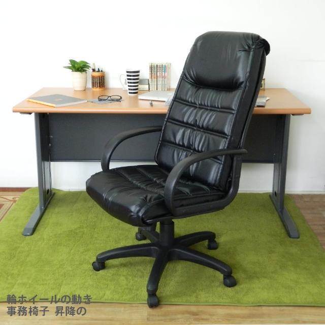 【時尚屋】CD160HB-08木紋辦公桌椅組(Y699-17+FG5-HB-08)