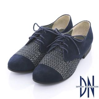 【DN】摩登時尚 羊皮雷射沖孔貼鑽綁帶牛津鞋(藍)