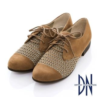 【DN】摩登時尚 羊皮雷射沖孔貼鑽綁帶牛津鞋(駝)