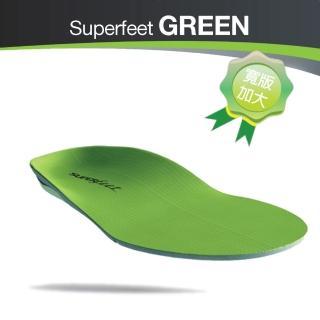 【美國SUPERfeet】健康慢跑登山健行多用途抑菌足弓鞋墊(寬版綠色)