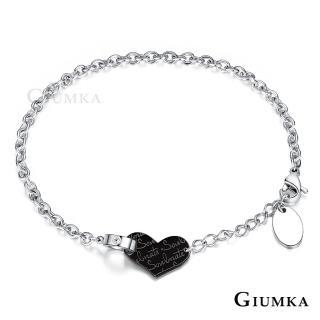 【GIUMKA】手鍊 Soulmate 白鋼手鍊 甜美淑女款 MH5032-2(黑色白鋯)